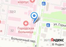 Компания «Ортопедо-травматологический пункт» на карте