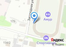 Компания «Амур» на карте