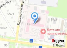Компания «Детская городская клиническая больница» на карте