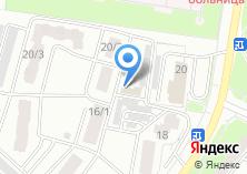 Компания «Амурстрой ЖКХ» на карте