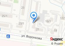 Компания «Строящийся жилой дом по ул. Воронкова» на карте