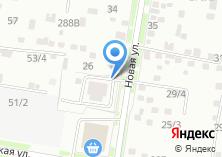 Компания «Пожарная часть №41» на карте
