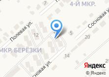 Компания «Строящийся жилой дом по ул. Сосновая 4-й микрорайон (Чигири)» на карте