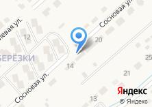 Компания «Строящийся жилой дом по ул. 4-й микрорайон (Чигири)» на карте