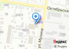 Компания «Амургаз» на карте