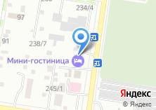 Компания «RoomDesign» на карте