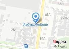 Компания «Царство гармонии» на карте