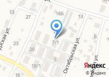 Компания «Строящийся жилой дом по ул. Октябрьская (Чигири)» на карте