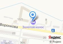 Компания «Тбилиси» на карте