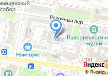 Компания «Амурский научный центр Дальневосточного отделения РАН» на карте