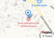 Компания «Благовещенская центральная районная поликлиника» на карте