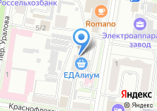 Компания «Амур-Импорт» на карте
