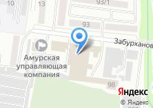 Компания «Эковата-Амур» на карте