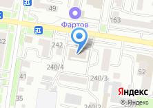 Компания «NaturaKosmetika» на карте