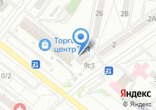 Компания «Мастерская по ремонту изделий из кожи» на карте