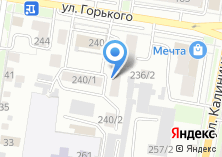 Компания «Адвокатский кабинет Радайкина С.Я.» на карте