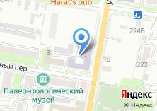 Компания «Амурский научный центр ДВО РАН» на карте