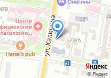 Компания «Строящееся административное здание по ул. Калинина» на карте