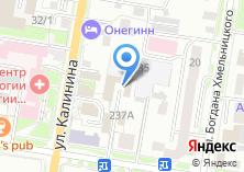 Компания «Комфорт-Сервис» на карте