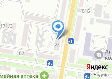 Компания «Кристи салон одежды» на карте