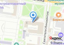 Компания «Центр эстетического воспитания им. В.В. Белоглазова» на карте
