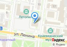 Компания «Управление ЗАГС Амурской области» на карте
