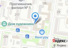 Компания «Инспекция государственного строительного надзора Амурской области» на карте