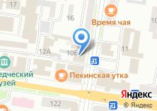 Компания «ТианДэ» на карте