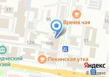 Компания «Продуктовый магазин №88» на карте