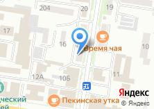 Компания «Живые Вина» на карте