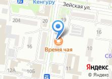 Компания «Время чая» на карте