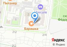 Компания «Дом на Набережной» на карте