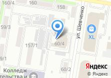 Компания «Амурский областной театр кукол» на карте