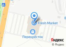 Компания «ИЗБА ИЗОБИЛИЯ» на карте