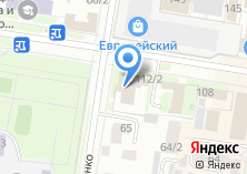 Компания «Kafema» на карте