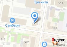 Компания «Франт» на карте
