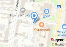 Компания «Коллегия адвокатов Амурской области №7» на карте