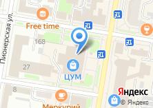 Компания «Центрум» на карте