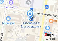 Компания «Автовокзал» на карте