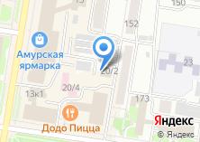 Компания «АмурЗемПроект» на карте