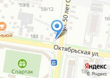 Компания «*ремсервис*» на карте