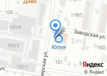 Компания «Строящееся административное здание по ул. Пионерская» на карте