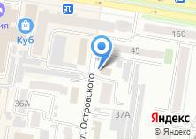 Компания «Амурский областной дворец творчества детей и молодежи» на карте
