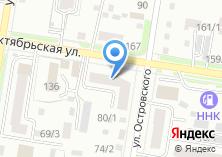 Компания «Trendi» на карте