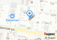 Компания «Автомойка на ул. Островского» на карте
