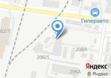 Компания «Магазин автозапчастей для китайских грузовых автомобилей» на карте