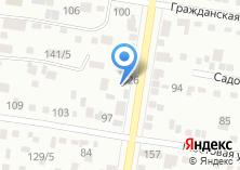 Компания «AmurCar» на карте