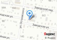Компания «Управление Федеральной службы по ветеринарному и фитосанитарному надзору по Забайкальскому краю и Амурской области» на карте