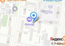 Компания «Клиффорд» на карте