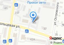 Компания «Dream Auto» на карте